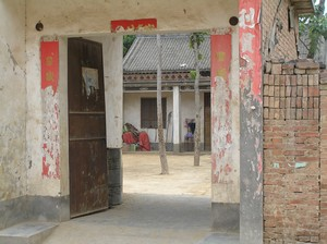 Chen Jia Gou Courtyard House with a Broadsword in View
