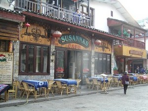 One of the Original Yangshuo Restaurants from the 80's