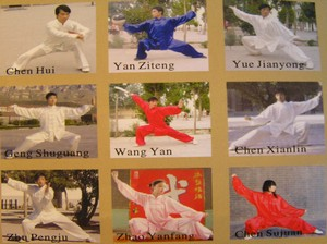 Coaches �Chen Jia Gou Taiji School