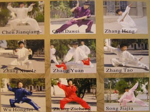 Assistant Coaches �Chen Jia Gou Taiji School
